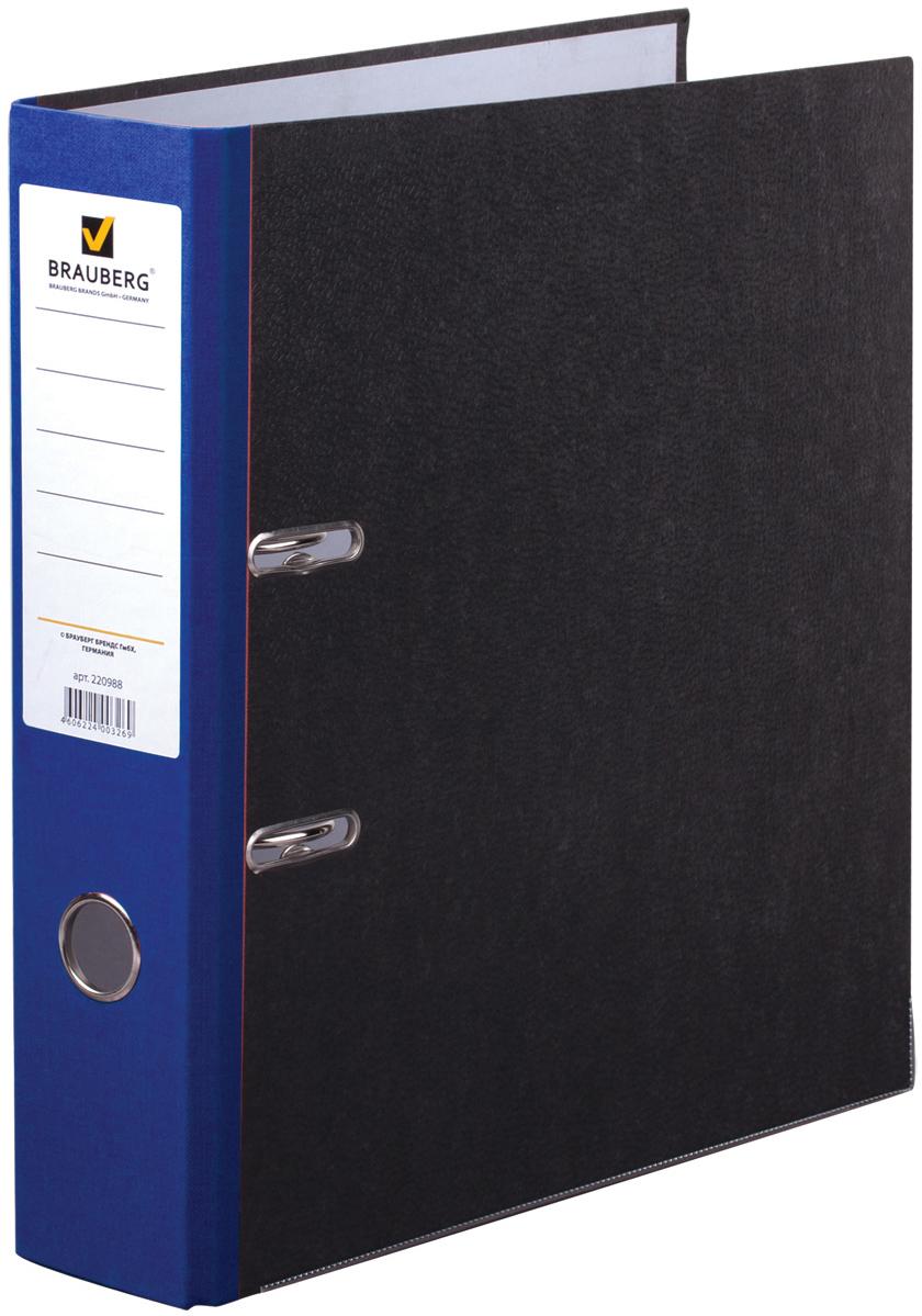 Brauberg Папка-регистратор цвет серый 220989 - Папки