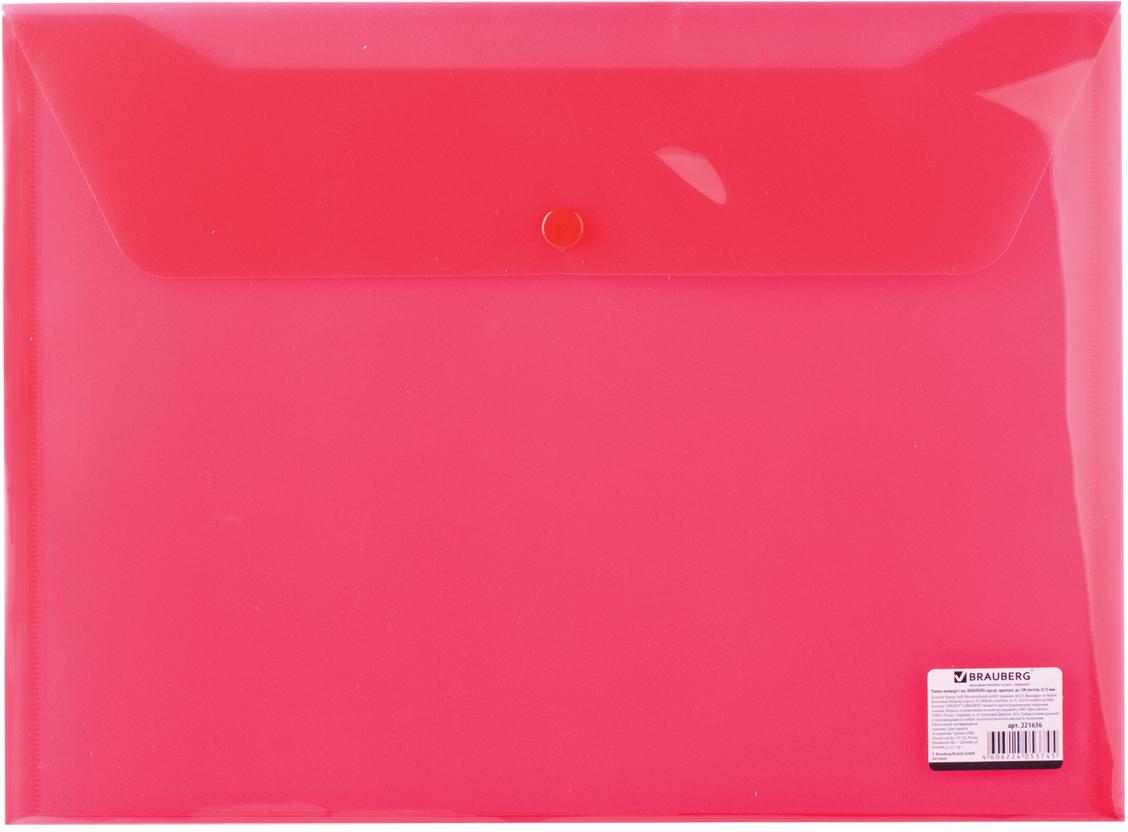 Brauberg Папка-конверт цвет красный 221636