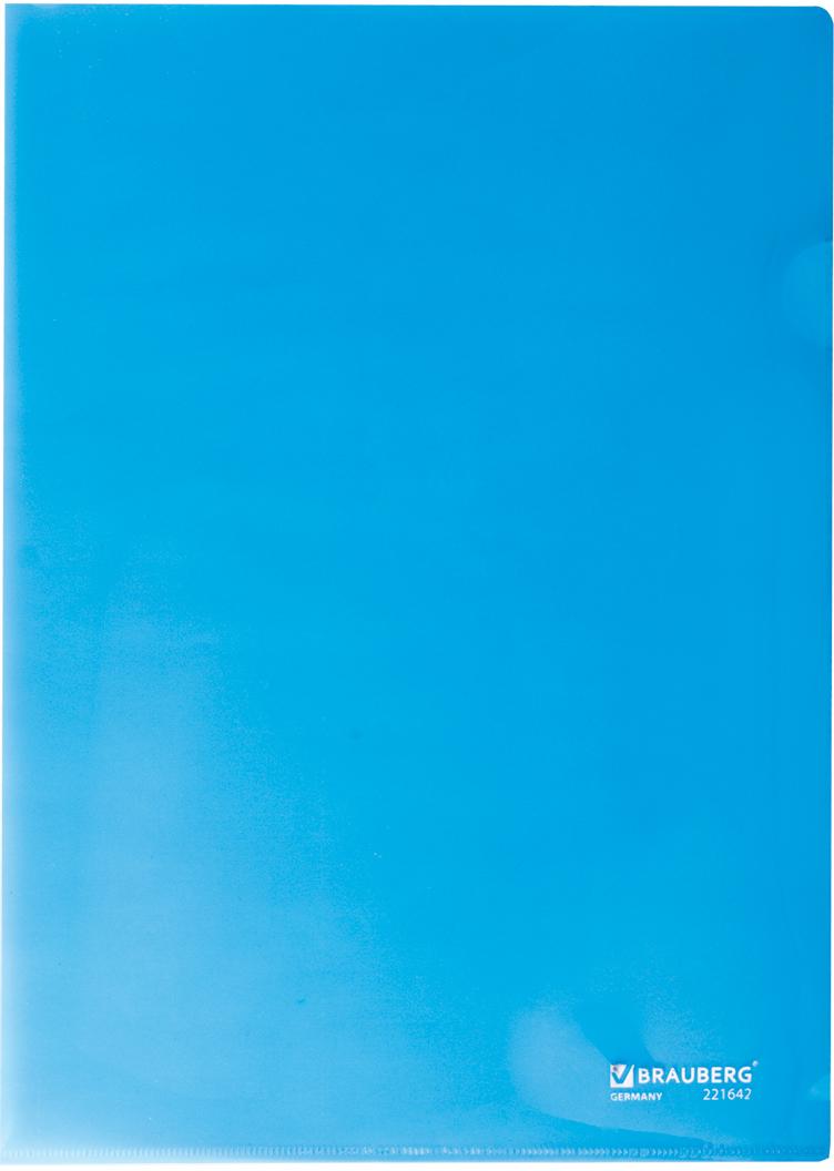 Brauberg Папка-уголок цвет синий 221642