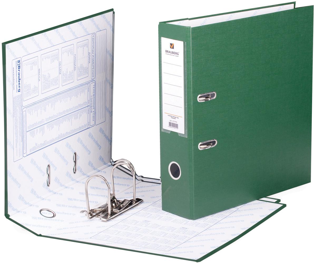 Brauberg Папка-регистратор цвет зеленый 221818 - Папки