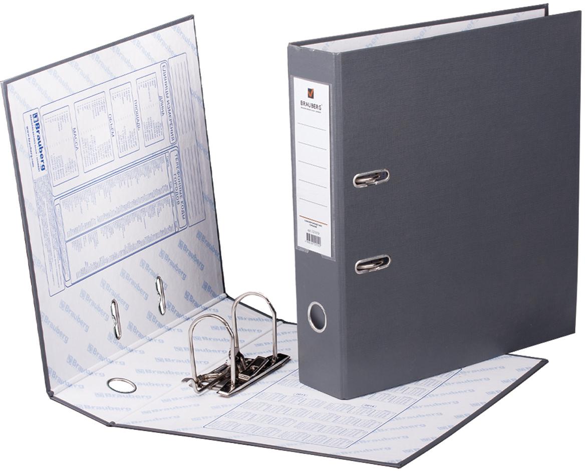 Brauberg Папка-регистратор цвет серый 221819 - Папки
