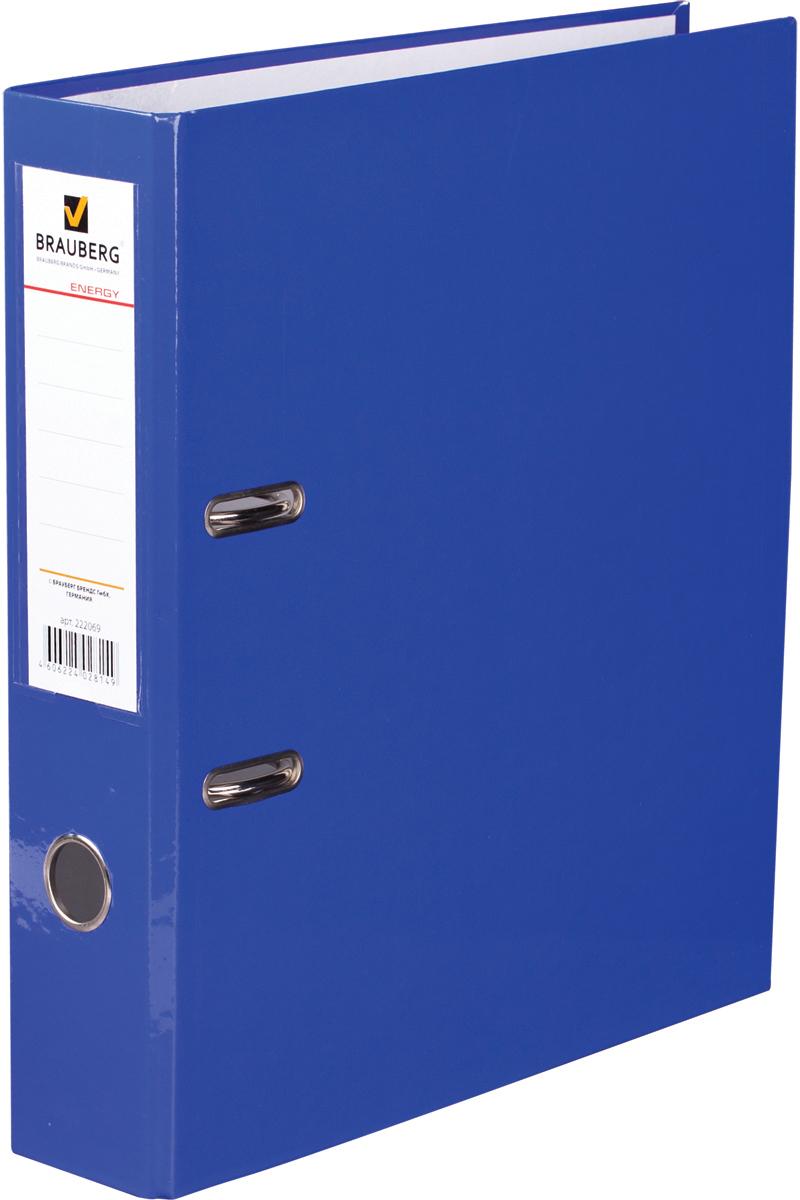 Brauberg Папка-регистратор цвет синий 222069222069Изготовлена из качественного износоустойчивого картона с ламинированным бумажным покрытием.