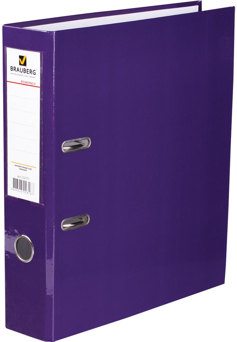 Brauberg Папка-регистратор цвет фиолетовый 222073 - Папки