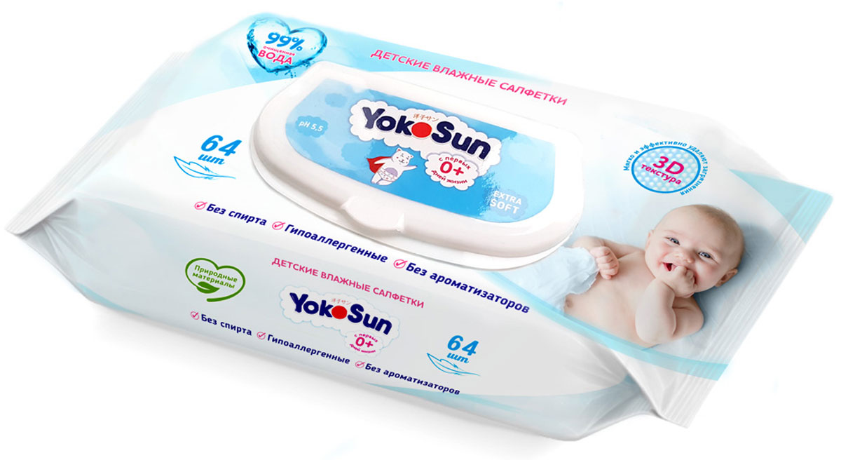 YokoSun Детские влажные салфетки 64 шт