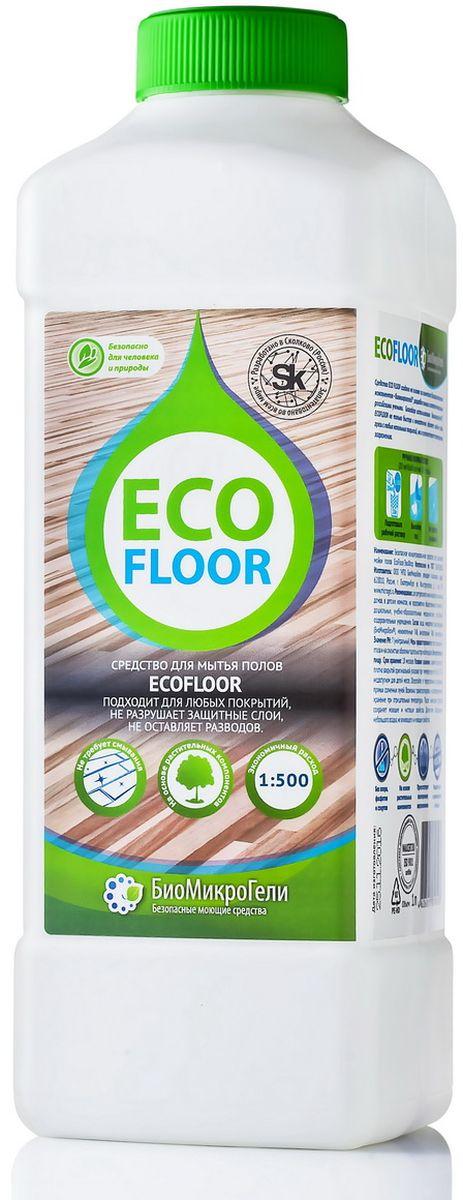 Средство для мытья полов БиоМикроГели EcoFloor, экологическое, 1 лЭ30-0100КФКонцентрированное средство для мытья полов. Рекомендуется для всех типов напольных покрытий. Образует густую пену. Безопасно для человека и домашних животных. После использования не оставляет разводов и запаха. Подходит для септиков. Созданo на основе биомикрогелей.