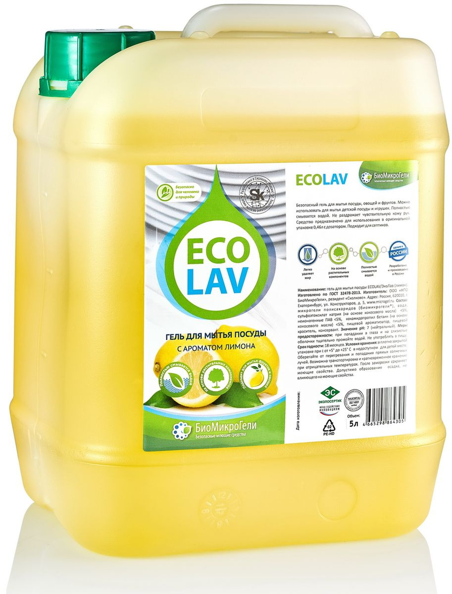 Гель для мытья посуды БиоМикроГели EcoLav, лимонный, 5 лЭ12-0500ЕКБезопасный гель для мытья посуды, овощей и фруктов. Можно использовать для мытья детской посуды и игрушек. Полностью смывается водой. Не раздражает чувствительную кожу рук. Рекомендуется использовать в диспенсерах или оригинальной упаковке 0.46 л с дозатором. Подходит для септиков. Создан на основе биомикрогелей.