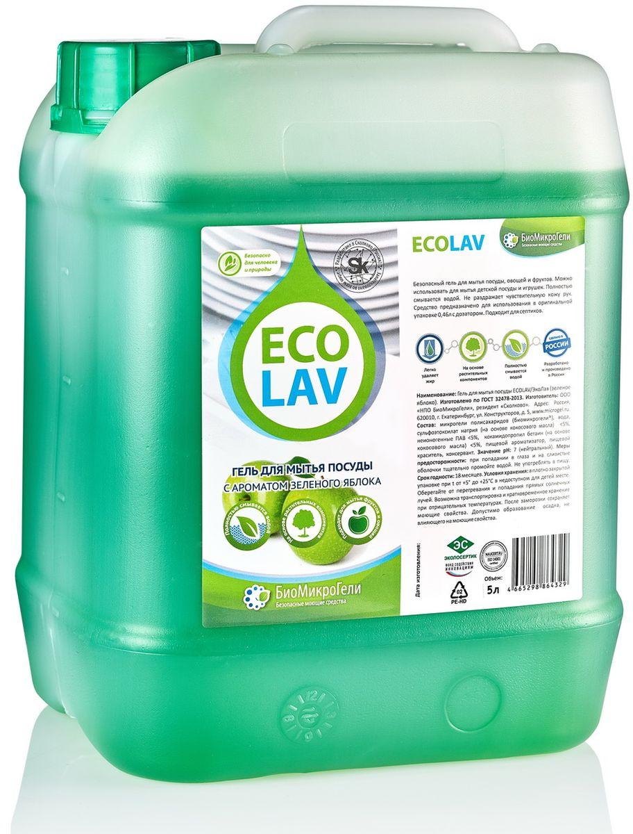 Гель для мытья посуды БиоМикроГели EcoLav, зеленое яблоко, 5 лЭ11-0500ЕКБезопасный гель для мытья посуды, овощей и фруктов. Можно использовать для мытья детской посуды и игрушек. Полностью смывается водой. Не раздражает чувствительную кожу рук. Рекомендуется использовать в диспенсерах или оригинальной упаковке 0.46 л с дозатором. Подходит для септиков. Создан на основе биомикрогелей.