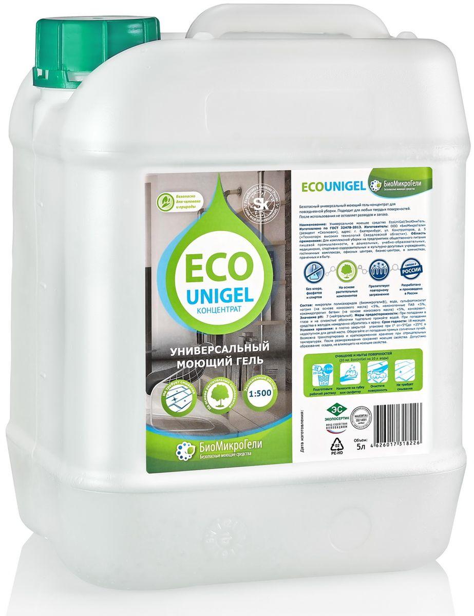 Безопасный универсальный моющий гель-концентрат для повседневной уборки. Подходит для любых твердых поверхностей. После использования не оставляет разводов и запаха. Создан на основе биомикрогелей.