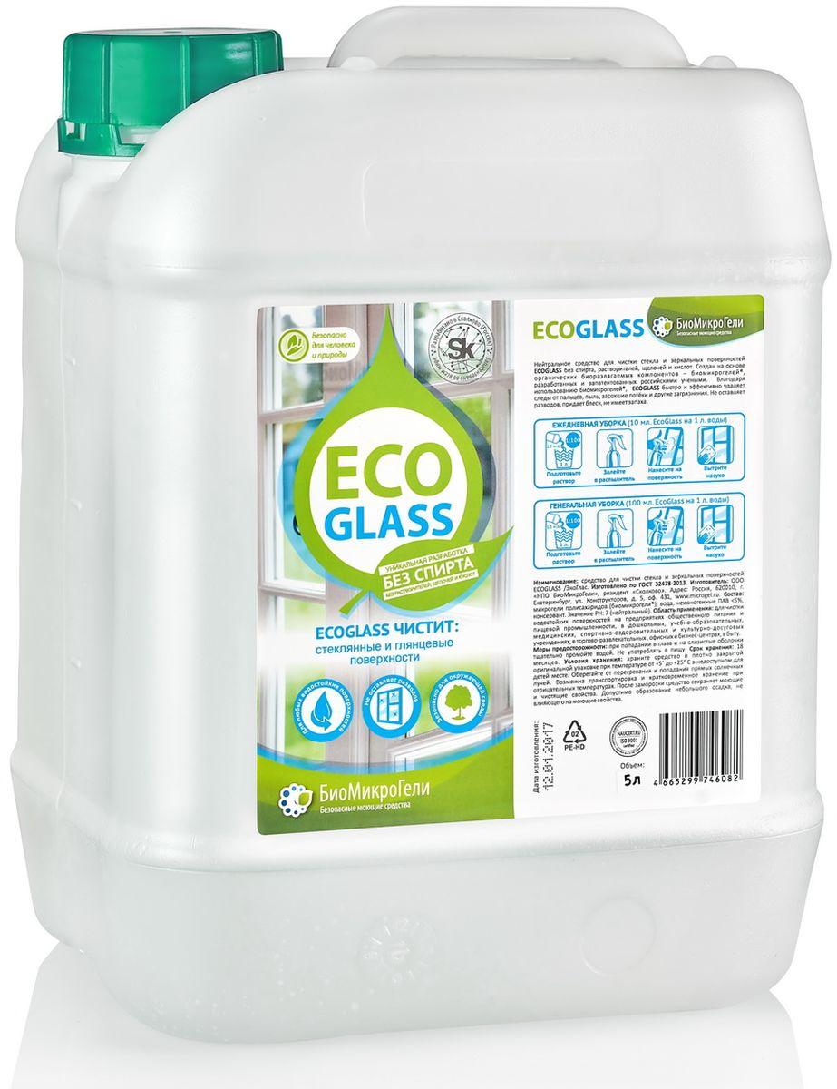 Средство для мытья стекол, зеркал и мониторов БиоМикроГели   EcoGlass , без запаха, 5 л -  Бытовая химия