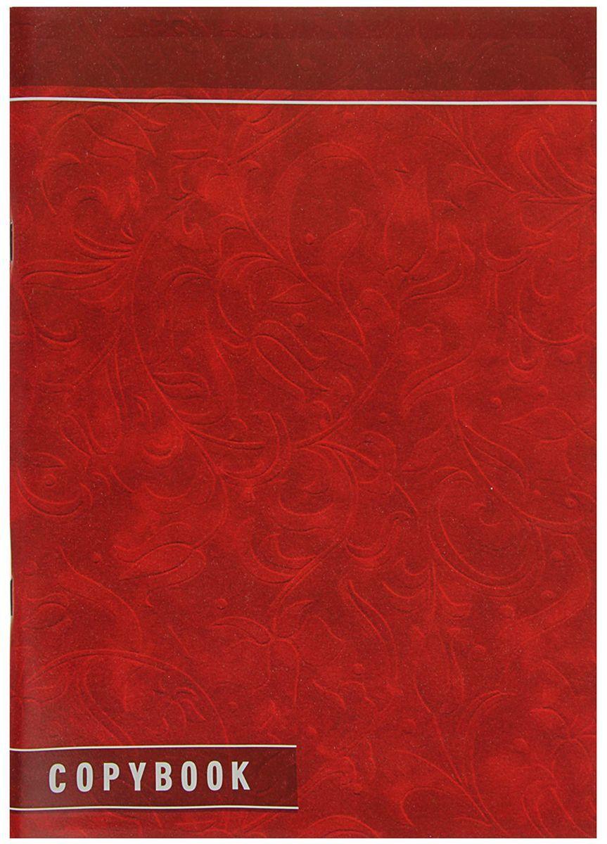 Calligrata Тетрадь Красная 96 листов в клетку3184263Calligrata представляет широкий ассортимент товаров для учеников, студентов, офисных сотрудников и руководителей, а также товары для творчества.Тетрадь состоит из 96 листов в клетку. В тетради нет полей.Формата тетради: А4. Крепление - скрепка.