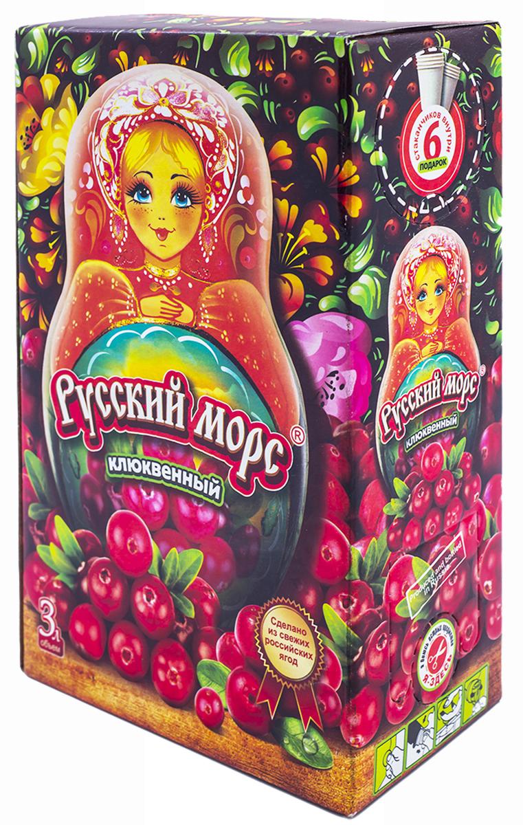 Русский Морс из клюквы, 3 л фрутоняня морс из клюквы и малины 25 шт по 0 5 л