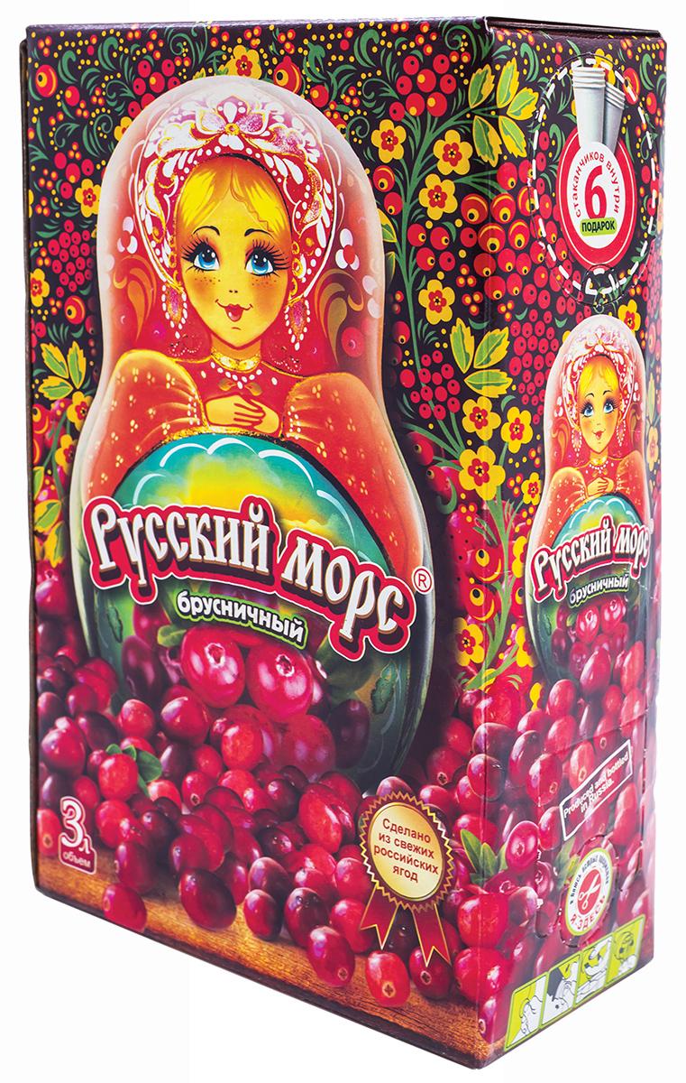 Русский Морс из брусники, 3 л морс из клюквы каждый день 1л