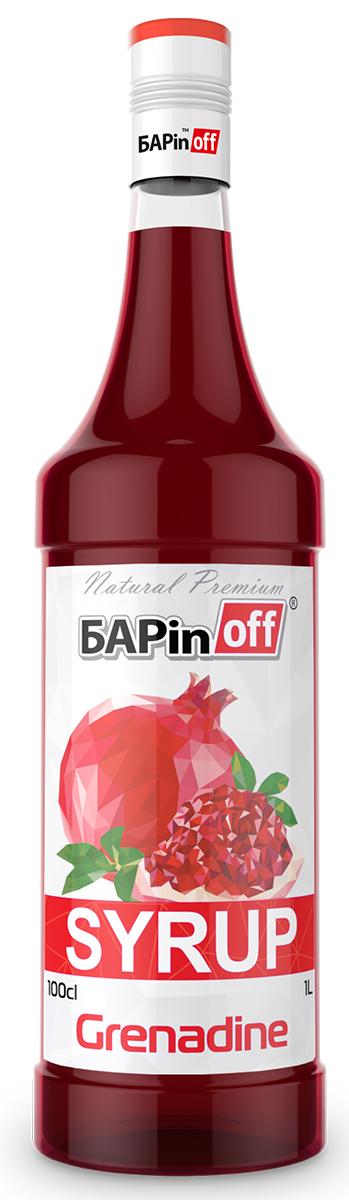 Barinoff Сироп Гренадин, 1 л4612752316269Сироп Баринофф Гренадин 1 л — это натуральный тягучий продукт с насыщенным сладким вкусом. Производится из обработанной особым образом родниковой воды, сахара, сока граната, а также концентратов малины и черной смородины.Имеет насыщенный бордовый цвет и отличается густотой, а в его сбалансированном букете чувствуются приятные ягодные мотивы. Продукт послужит идеальным дополнением к различным блюдами и напиткам, а также сможет стать украшением выпечки и ее пропиткой.