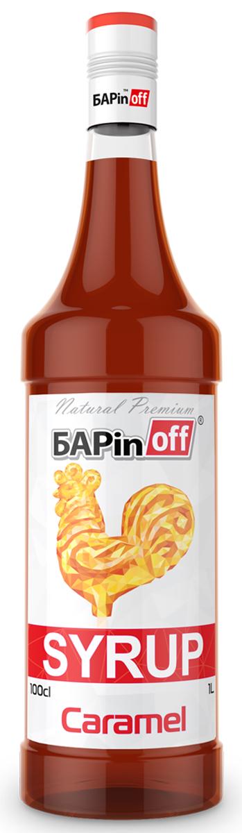 Barinoff Сироп Карамель, 1 л бронхипрет 50мл сироп