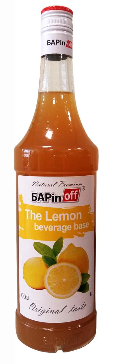Barinoff Лимонный сок концентрированная основа, 1 л для бармена