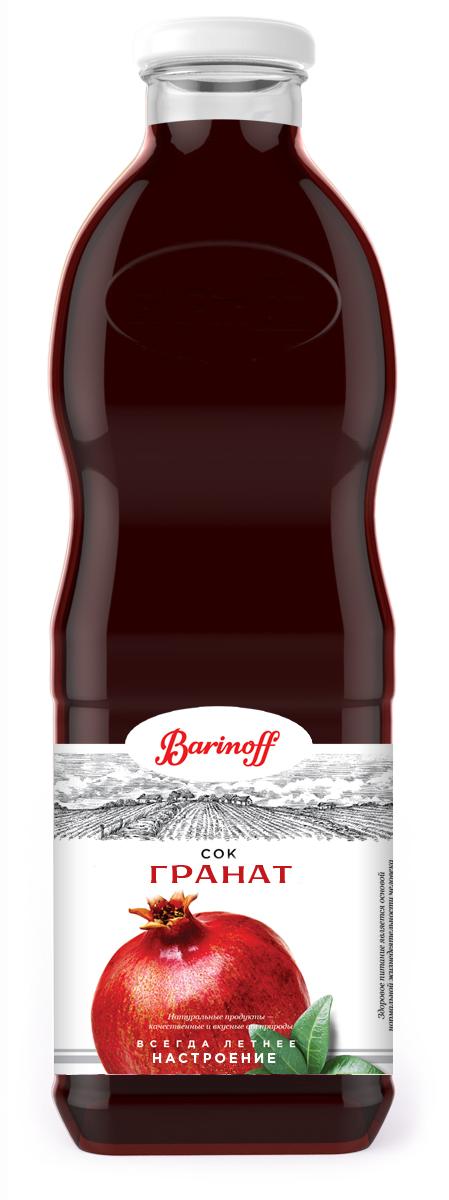 Barinoff Сок Гранатовый восстановленный с сахаром, 1 л armajuice сок гранатовый 0 33 л