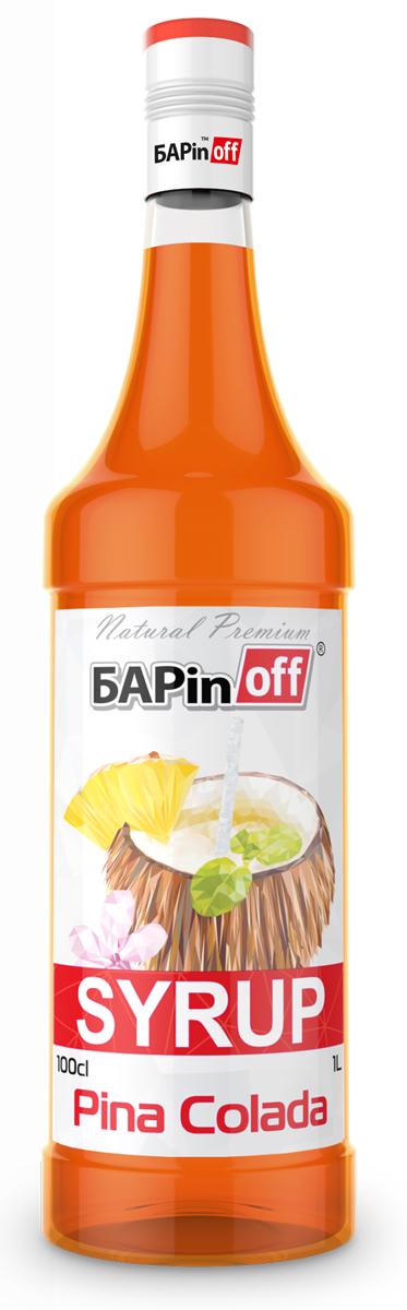 Barinoff Сироп Пина Колада, 1 л