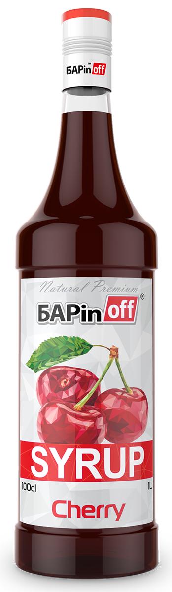 Barinoff Сироп Вишня, 1 л алкогольные напитки