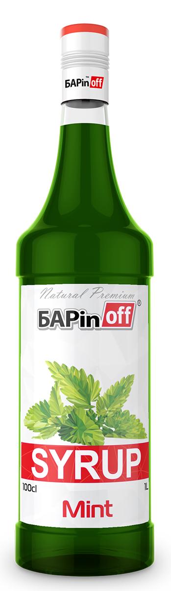 Barinoff Сироп Мятный, 1 л4612752319826Сироп Баринофф Мятный создан для истинных ценителей освежающих напитков. Мята издавна была незаменимым ингредиентом в кулинарии и тонизирующих напитках. Этот сироп производят с помощью натурального экстракта мяты, который дает безупречный вкусоаромат. Сироп Баринофф Мятный 1л имеет насыщенный темно-зеленый цвет, его аромат наполнен свежими мятными тонами, а роскошный свежий вкус отличается мятными акцентами с долгим и приятным послевкусием. Густая аппетитная консистенция нашла широкое применение в барной сфере, ведь этот сироп будет отлично смотреться в слоистых коктейлях. Кроме того, сироп Баринофф Мятный 1л придаст свежую нотку алкогольным и безалкогольным коктейлям. Напиток пригодится и в качестве добавки в газировку, чай, кофе, компоты, мороженое, фруктовые салаты, топпинги, торты и пирожные.
