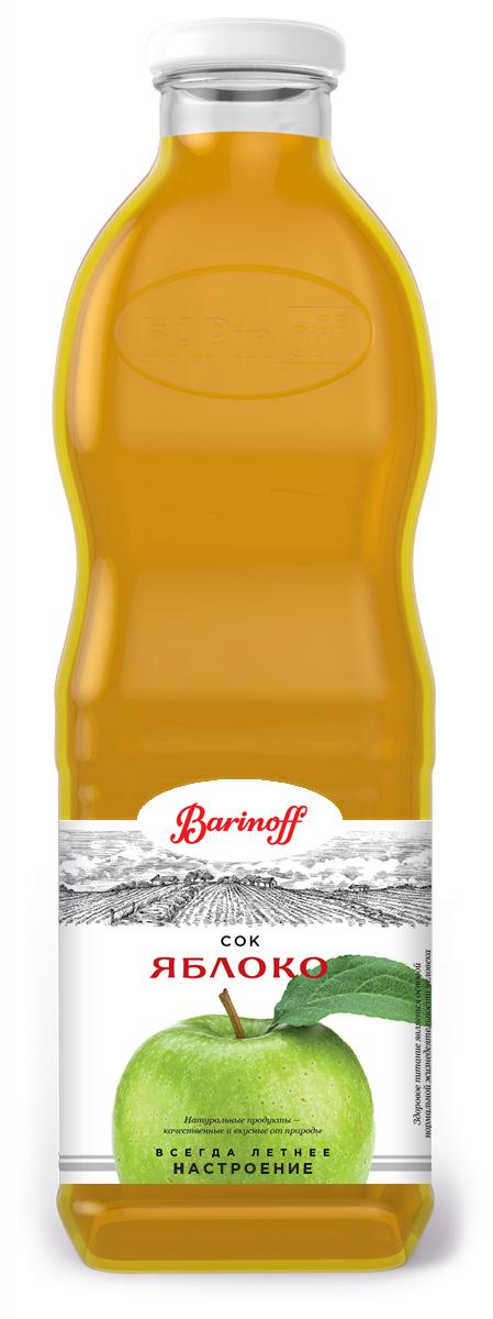 Barinoff Сок Яблочный осветленный,1 л о сок яблочный о 2л
