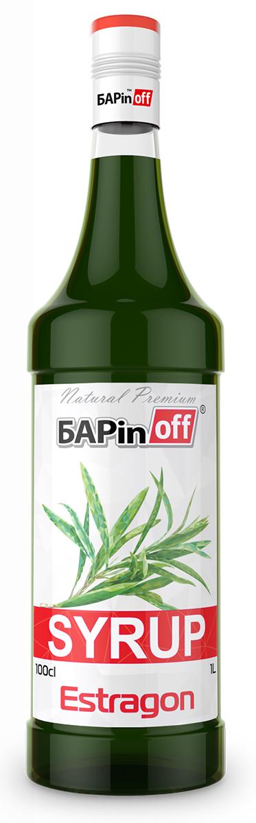 Barinoff Сироп Тархун, 1 л мингаз тархун напиток 0 5 л