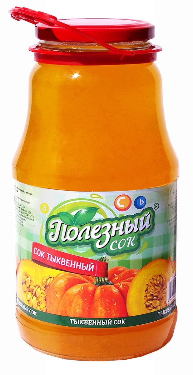 Полезный Сок Тыквенный с мякотью, 1,8 л полезный сок яблочный с мякотью 1 8 л