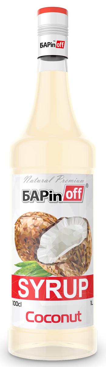 Barinoff Сироп Кокос, 1 л
