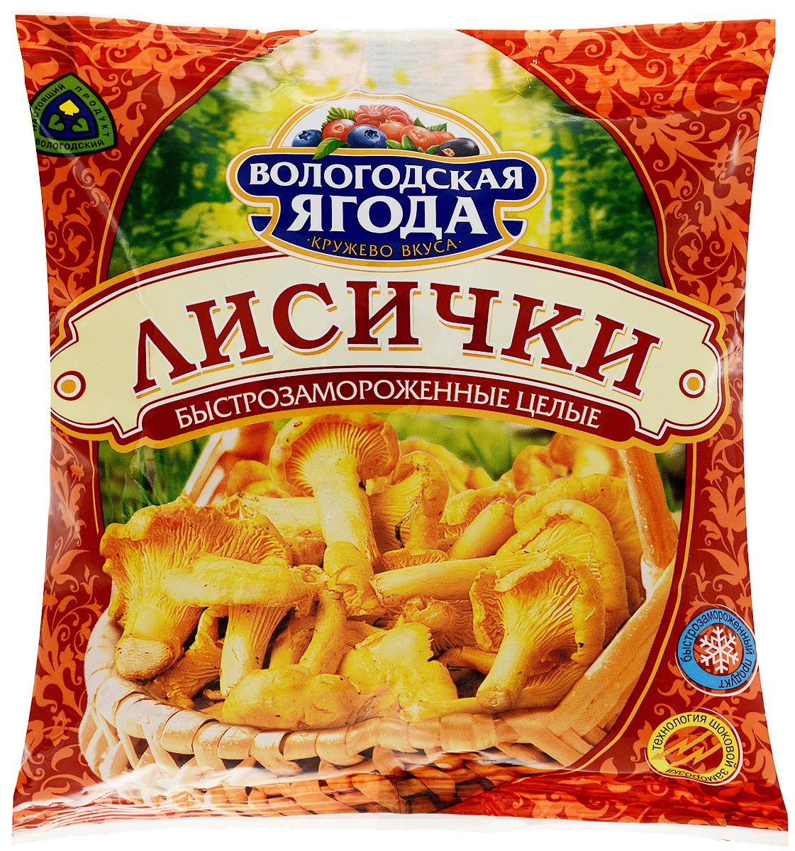 Кружево Вкуса Лисички быстрозамороженные целые, 300 г00000000036Лисички очень вкусный гриб. Лисички едят в жареном и маринованном виде, реже варят и солят. Законсервированные грибы хорошо хранятся. В переработке гриб практически не изменяет свой цвет, в маринаде и засоле чуть буреет. Лисички приятны на вкус, калорийны, богаты витаминами, они практически не бывают червивыми. Это единственный вид неломких грибов. Лисички составляют пятую часть грибного урожая смешанного леса.