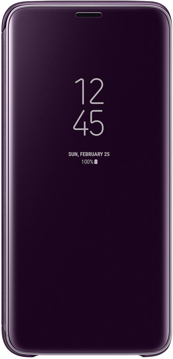 Samsung EF-ZG965 Clear View Standing чехол для Galaxy S9+, VioletEF-ZG965CVEGRUТонкий полупрозрачный чехол Samsung Clear View Standing подчеркивает стиль и изящество смартфона Galaxy S9+. Аксессуар обеспечивает быстрый доступ к функциям - следите за информацией на экране, не открывая чехла. Сквозь прозрачную верхнюю крышку видны время, пропущенные вызовы, индикатор заряда. Флип-кейс отзывчиво реагирует на прикосновения - отвечайте на звонки одним легким движением. Чехол устойчив к появлению отпечатков пальцев - ваш смартфон всегда в аккуратном состоянии. Особое покрытие чехла защищает смартфон от повреждений, продлевая срок его службы.