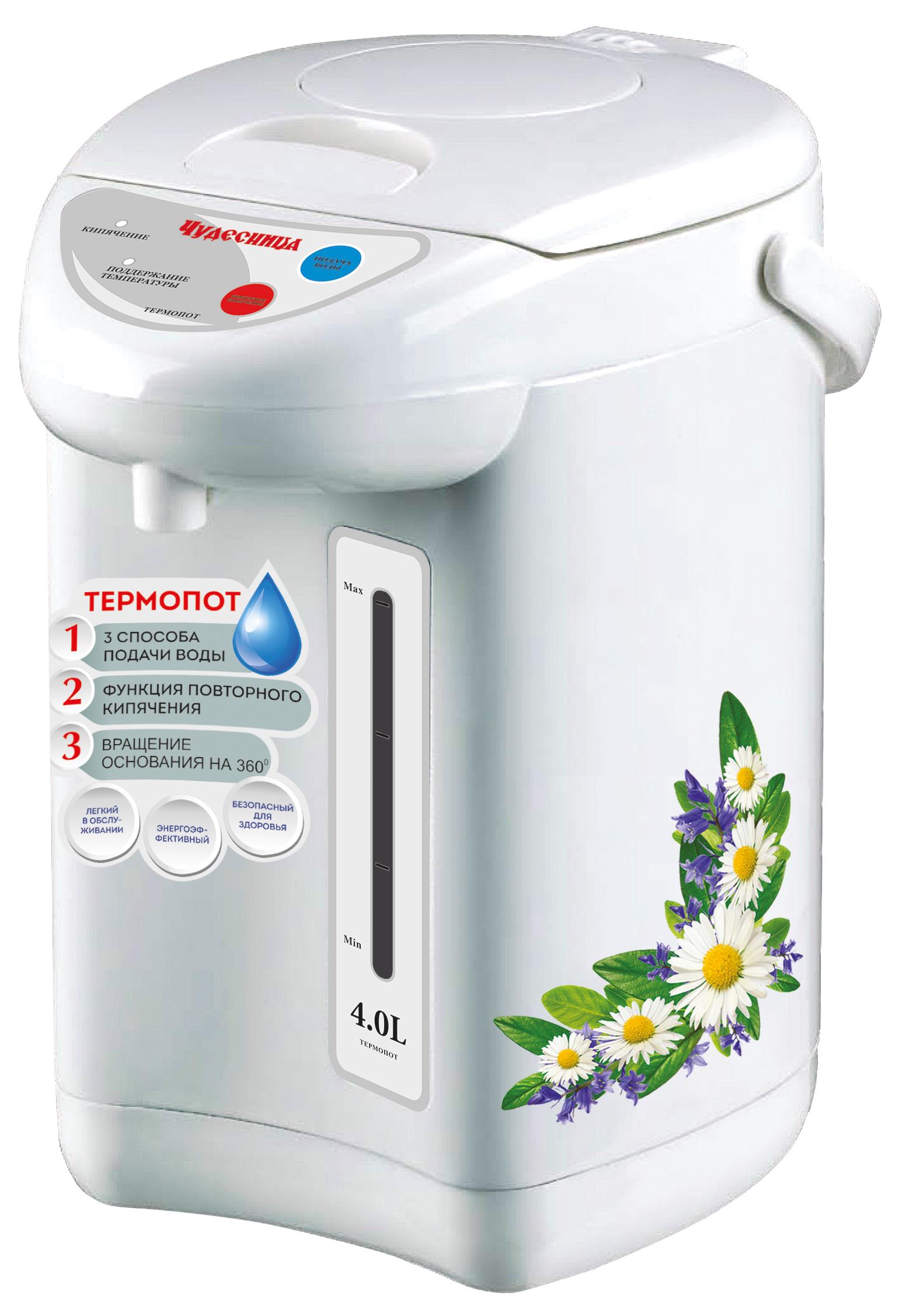 Чудесница ЭЧТ-040 термопот
