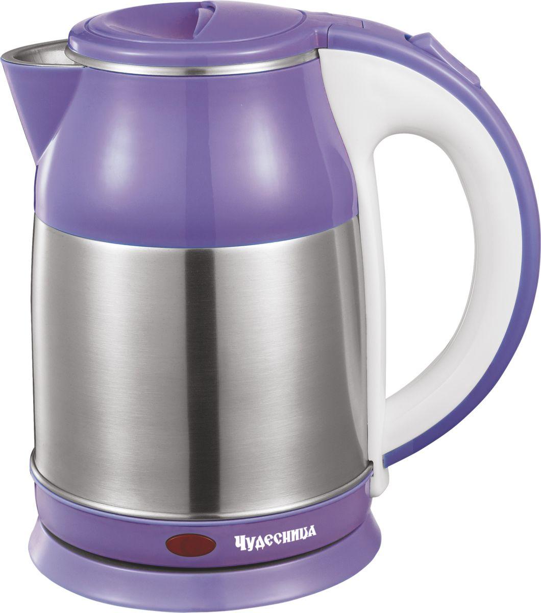 Чудесница ЭЧ-2012, Purple чайник электрическийЭЧ-2012Электрический чайник Чудесница. Объем 1,8л, мощность: 1800 Вт, диск, световая индикация работы, двойной контроллер, автоматическое отключение при закипании, автоматическое отключение без воды, вращение на подставке на 360 градусов