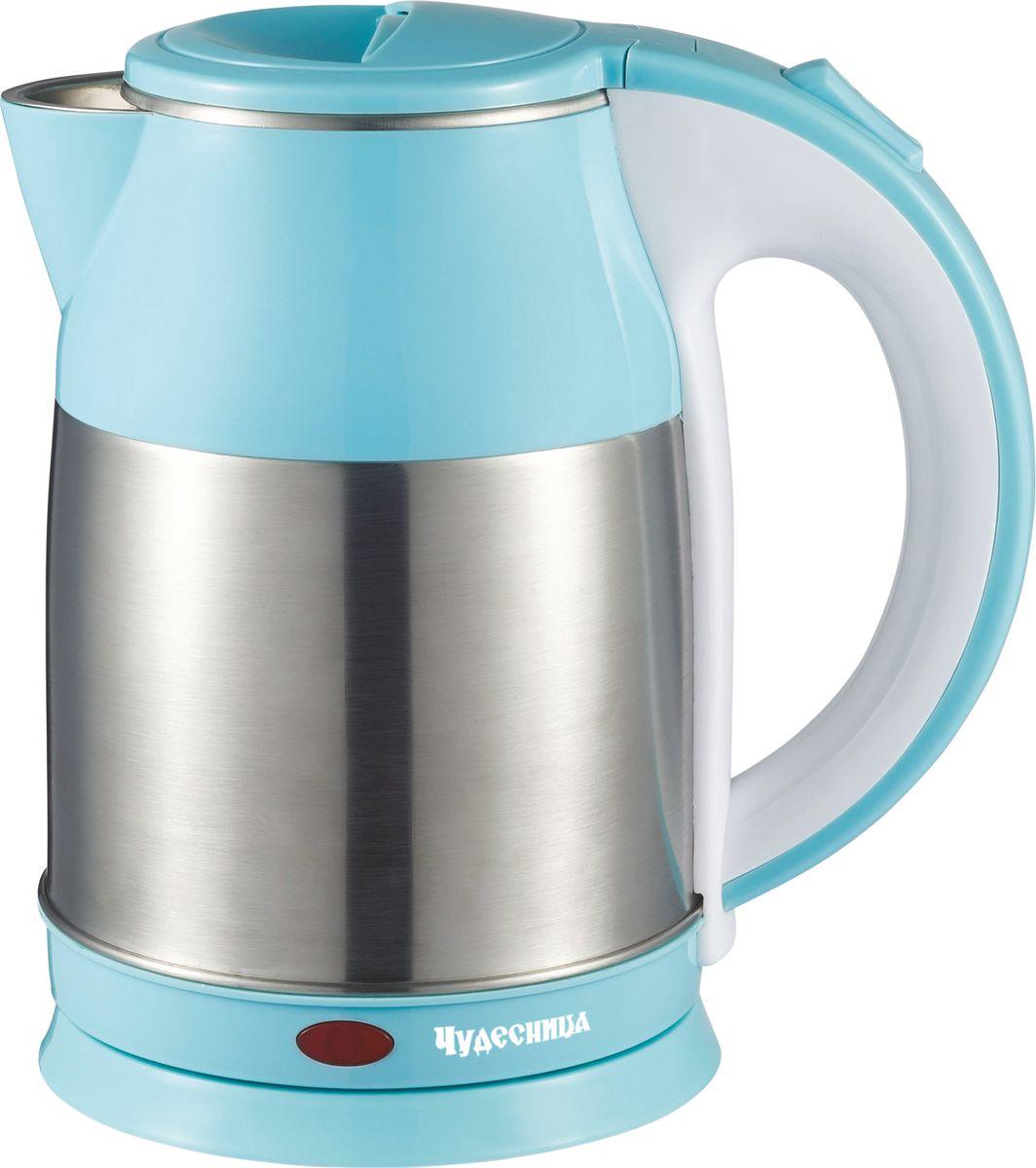 Чудесница ЭЧ-2013, Blue чайник электрический
