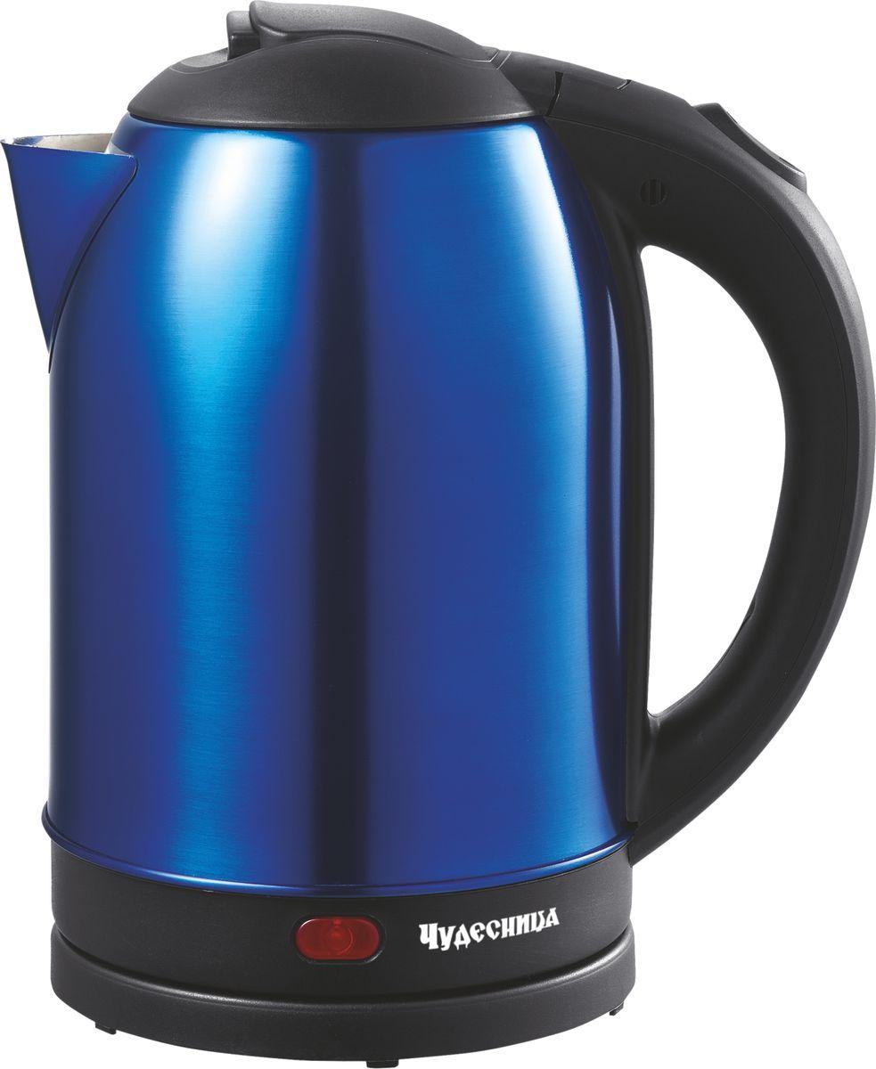 Чудесница ЭЧ-2025, Blue чайник электрическийЭЧ-2025Электрический чайник Чудесница. Объем 2л, мощность: 1800 Вт, диск, световая индикация работы, двойной контроллер, автоматическое отключение при закипании, автоматическое отключение без воды, вращение на подставке на 360 градусов