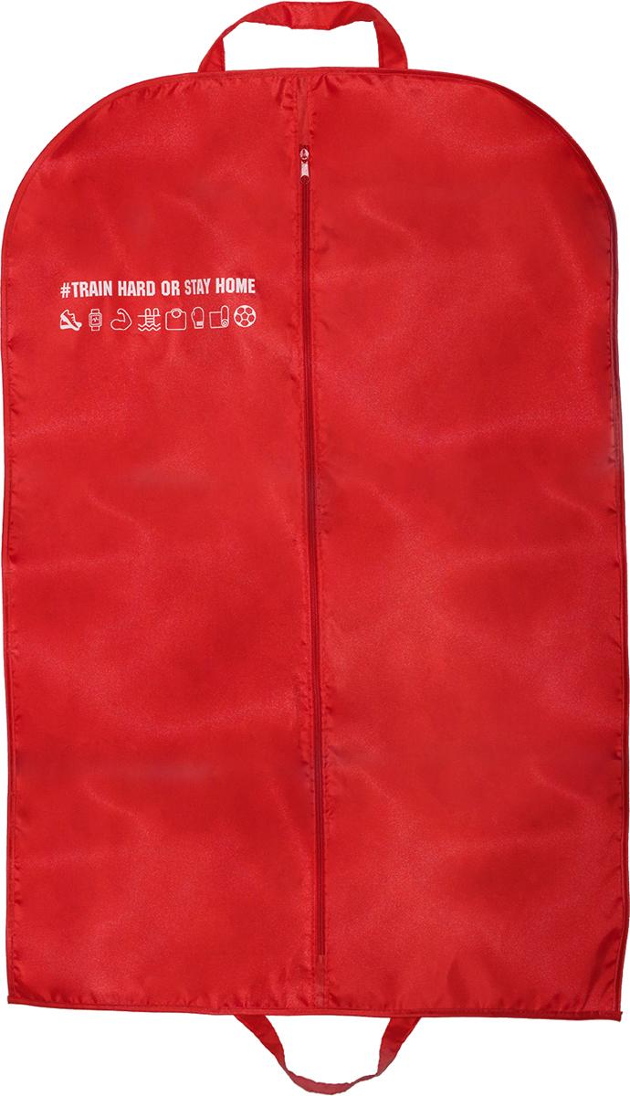 Удобный чехол для одежды на молнии выполнен из прочного полиэстера. Он обеспечит надежное хранение вашей одежды, защитит от повреждений во время хранения и транспортировки. Идеально подойдет для спортивной одежды.