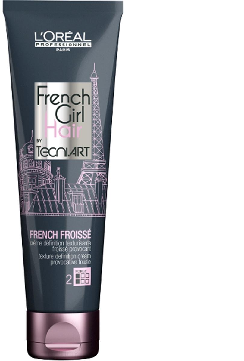 "L'Oreal Professionnel Крем для плотных волос ""Tecni Art French Girl Hair Froiss"", (фикс. 2), 150 мл"