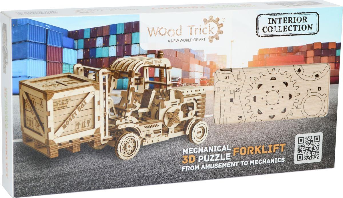 Wood Trick Механический 3D-пазл Погрузчик