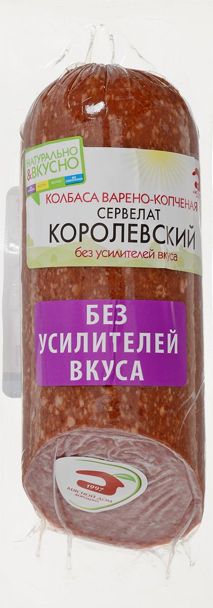 МД Бородина Сервелат Королевский колбаса варено-копченая, 320 г дымов сервелат варено копченый 330 г