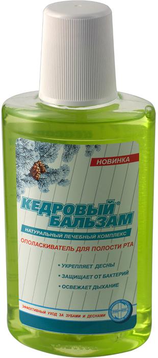 Modum Ополаскиватель для полости рта Кедровый бальзам, 260 мл