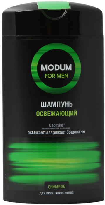Modum Шампунь освежающий для всех типов волос серии Modum For Men, 250 млC076-502Благодаря активному компоненту Caomint, шампунь придает ощущение свежести и заряжает бодростью на весь день, при этом надолго сохраняя чистоту волос. Придает блеск. Обеспечивает уход и питание. Подходит для ежедневного использования.