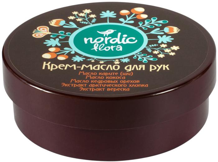Modum Крем-масло для рук Nordic Flora, 100 г крем для сухой кожи рук календула и масло смородины green mama 100 мл