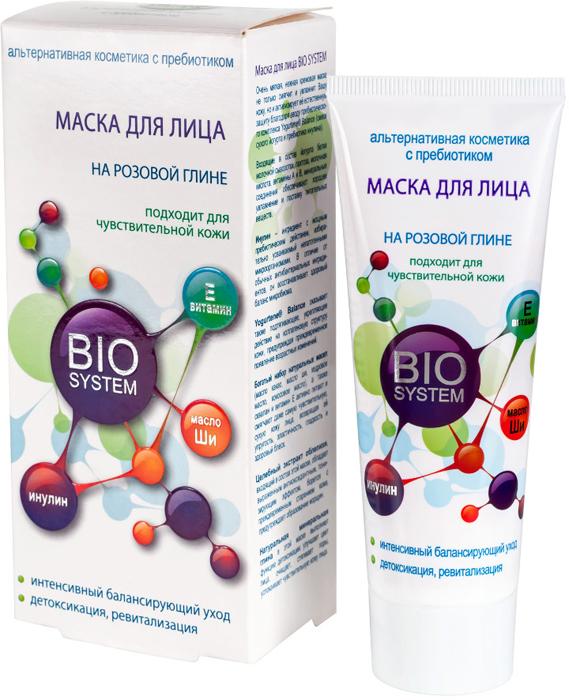 Modum Маска для лица Bio System, 75 гB106-202Очень мягкая, нежная кремовая маска не только смягчит и увлажнит Вашу кожу, но и активизирует ее естественную защиту благодаря вводу пребиотического комплекса Yogurtene Balance (смеси сухого йогурта и пребиотика инулина).Входящие в состав йогурта белки молочной сыворотки, лактоза, молочная кислота, витамины А и В, минеральные соединения обеспечивают хорошее увлажнение и поставку питательных веществ.Инулин – ингредиент с мощным пребиотическим действием, избирательно усваиваемый непатогенными микроорганизмами. В отличие от обычных антибактериальных ингредиентов, он восстанавливает здоровый баланс микробиома.Yogurtene Balance оказывает также подтягивающее, укрепляющее действие на коллагеновую структуру кожи, предупреждая преждевременное появление возрастных изменений.
