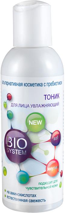 Modum Тоник для лица увлажняющий Bio System, 150 млB106-306Увлажняющее и тонизирующее средство для ежедневного ухода за кожей лица. Тоник с ультрамягкой текстурой хорошо распределяется на коже лица, эффективно ее очищает и освежает.Инновационный пребиотический комплекс YogurteneBalance способствует восстановлению и сохранению здорового баланса микробиома кожи, активизируя природные защитные механизмы.Аллантоин, Д-пантенол, экстракт миндального молочка и комплекс аминокислот оказывают успокаивающее и смягчающее воздействие.