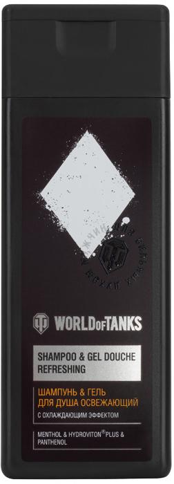 Modum Шампунь-Гель для душа Освежающий World of Tanks, 250 г dispensing valve tip seal fine flow adjustment with dial c h1011