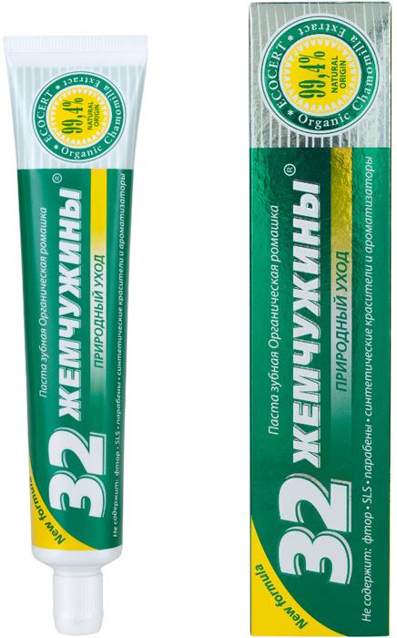 Modum Зубная паста 32 Жемчужины Органическая ромашка, 100 гA001-268Тщательно подобранный состав пасты обеспечивает комплексный уход за полостью рта. Мельчайшие очищающие частицы природного происхождения (карбонат кальция и каолин) эффективно и бережно удаляют зубной налёт. Специальный компонент (гидроксиапатит) способствует восстановлению поврежденных участков эмали, тем самым укрепляя её. Органический экстракт ромашки оказывает успокаивающее действие на дёсны, способствует их укреплению и оздоровлению. Природный бетаин устраняет сухость и дискомфорт в полости рта. Эфирные масла мяты, лимона и лаванды создают неповторимый аромат и надолго освежают полость рта.