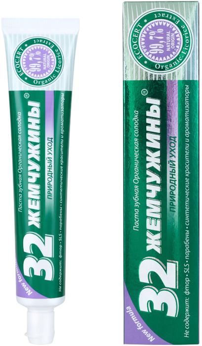 Modum Зубная паста 32 Жемчужины Органическая солодка, 100 гA001-269Тщательно подобранный сосав пасты обеспечивает надежный уход за полостью рта. Мельчайшие очищающие частиты природного происхождения (карбонат кальция и каолин) обеспечивают эффективное удаление зубного налёта. Органический экстракт солодки (лакричника), усиленный бетаином, обладает смягчающим действием, активизирует водно-солевой обмен в тканях, что особенно важно для ухода за сухой и чувствительной полостью рта. Эфирные масла мяты, лимона и лаванды создают неповторимый ароматический букет и надолго освежают полость рта.
