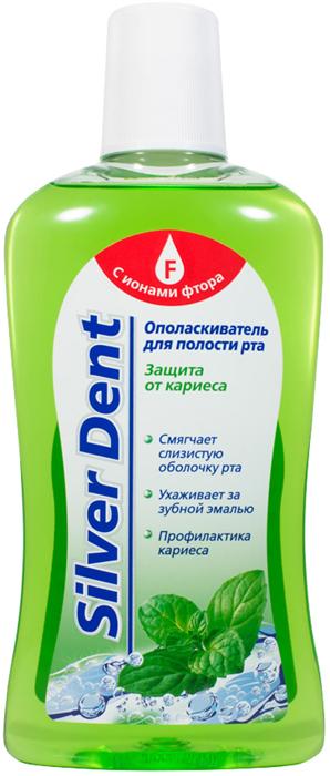 Modum Ополаскиватель для полости рта Защита от кариеса Silver Dent, 500 мл