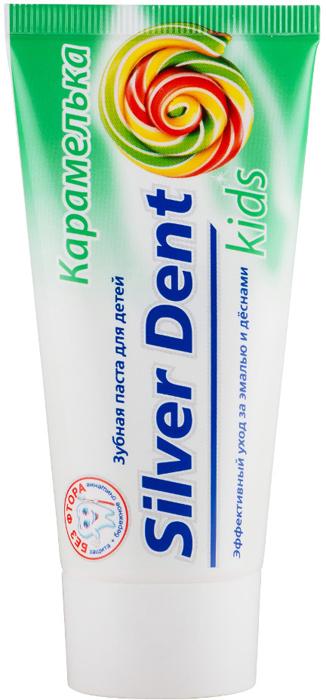 Modum Зубная паста для детей Карамелька Silver Dent, 75 г