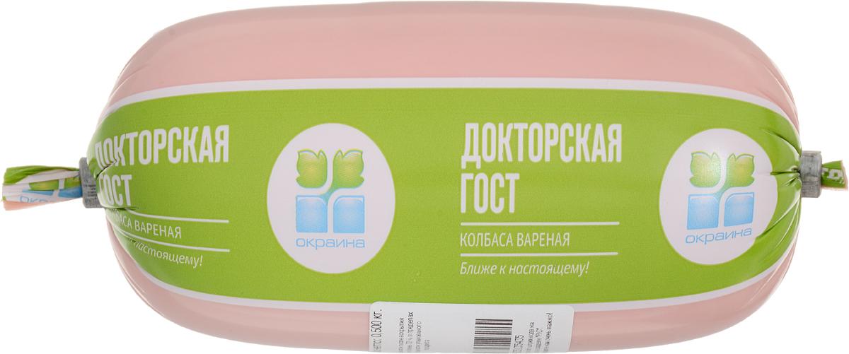 Окраина Докторская колбаса вареная ГОСТ, 500 г кампомос деликатесная колбаса вареная нарезка 300 г