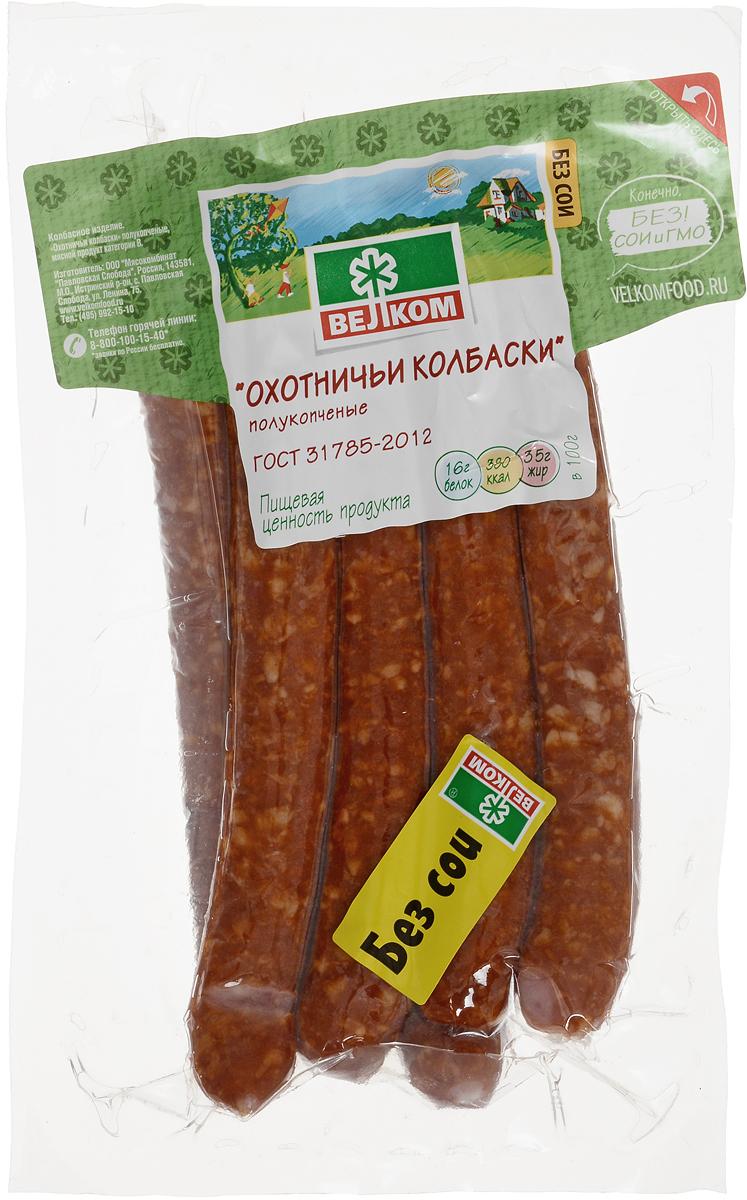 Велком Охотничьи колбаски, полукопченые, 300 г