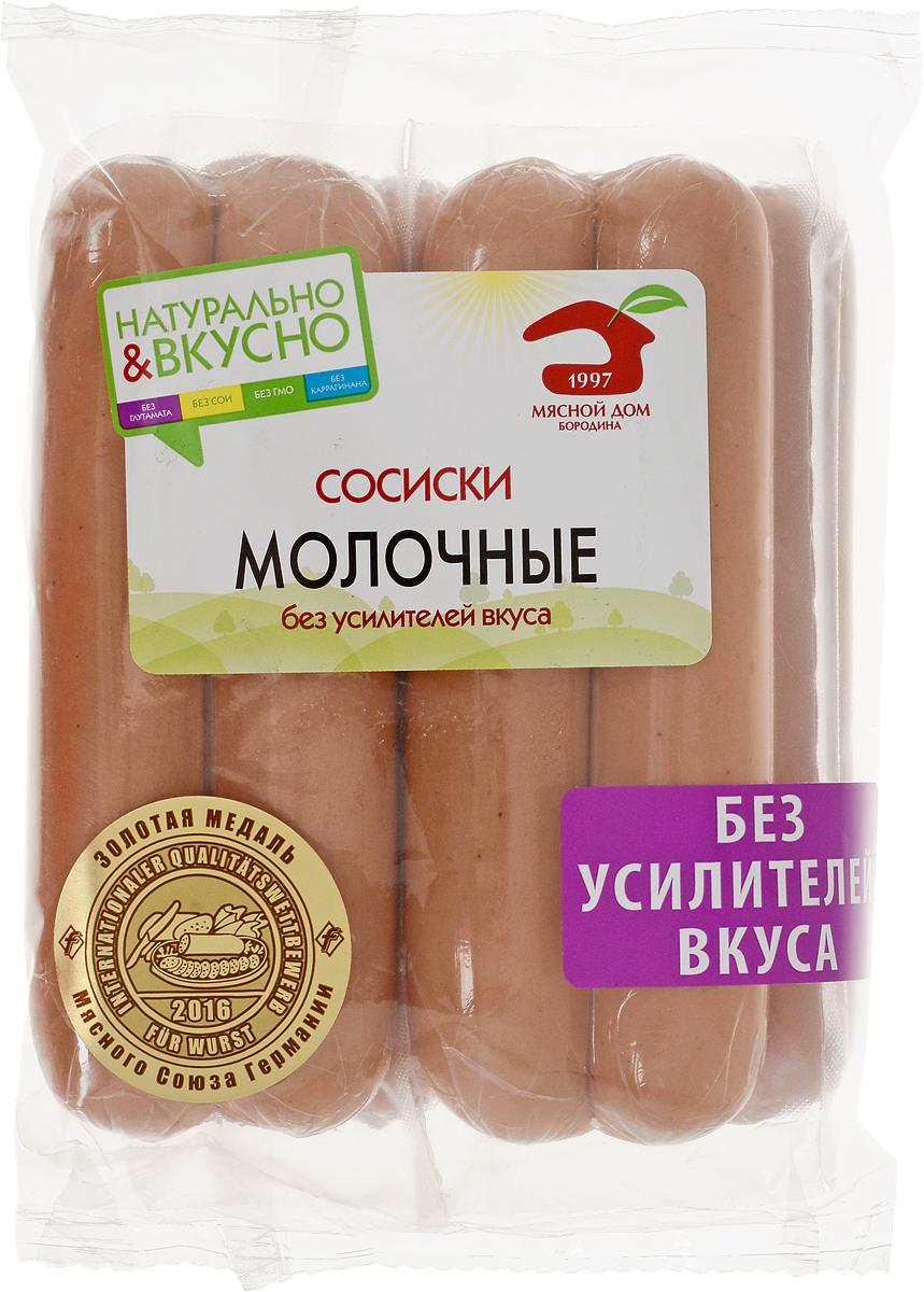 МД Бородина Молочные сосиски, 480 г, Мясной Дом Бородина